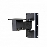 WHARFEDALE WPB-3 wall mount